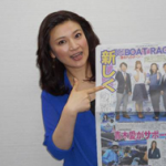 BOATRACELIVE_fanclubオフショット0407_1