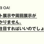 akiyama0412