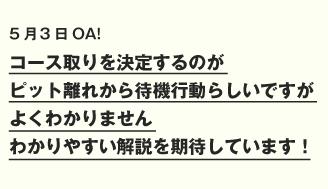 akiyama0503