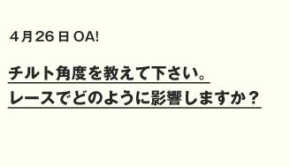 akiyama0507