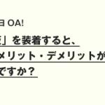 akiyama0510