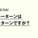 akiyama0531