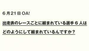 akiyama0621
