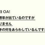 akiyama0816