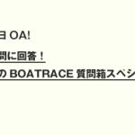 akiyama0830