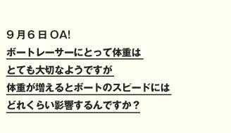 akiyama0906