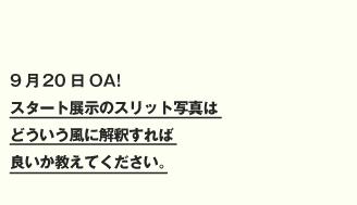 akiyama0920