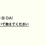 akiyama1018