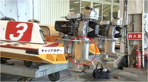 akiyama151101