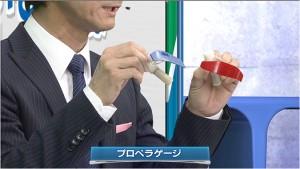 akiyama151122_1