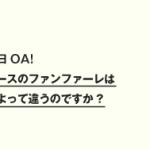 akiyama0424