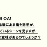 akiyama0515