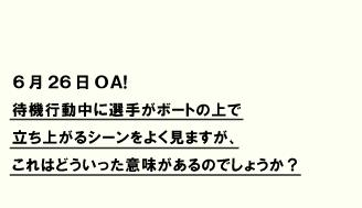 akiyama0626