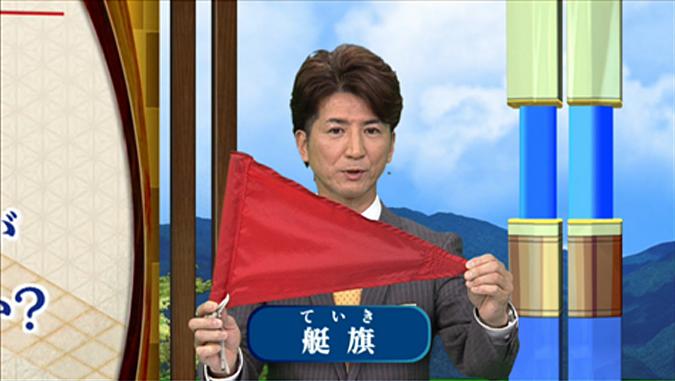 akiyama160515