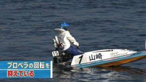 akiyama160626