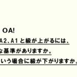 akiyama0703