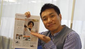 ますだおかだの増田さん、前回トップ賞の意地を見せれるか!?