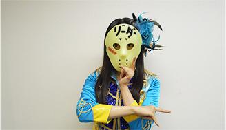 ボートレースに はまり中の「仮面女子」のリーダー桜のどかさん。グループを代表して当てに行きます!