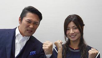 (1月29日放送分)4回目の共演となる元木大介さん VS 青木愛さん!果たして軍配は誰に上がるのか!