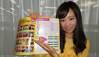 (3月5日放送分)広島出身の夏川純さん、地元3号艇の海野ゆかり選手を応援! 果たして結果は?!