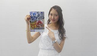 (7月2日放送分)秋山さんにいっぱい質問をして勉強熱心な華子さん。今日の予想は期待大!
