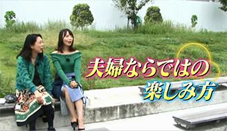 (10月8日放送分)山根千佳のBOAT RACE WORLD #7