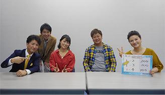 (11月5日放送分)初登場! スピードスケート元日本代表の岡崎朋美さん。朋ちゃんスマイルで予想も頑張ります!