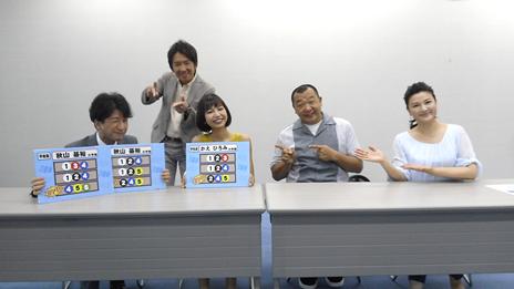 (7月22日放送分)TKOの木下隆行さんとかえひろみさんが登場!