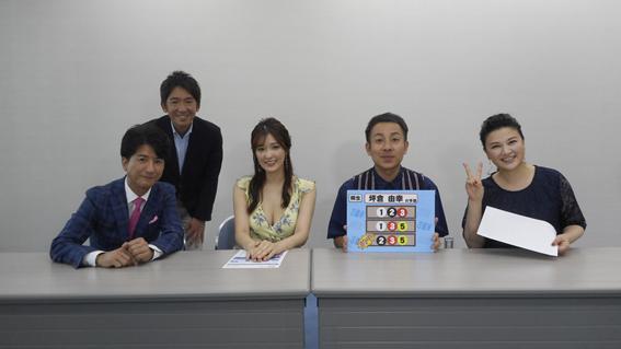 (8月5日放送分)我が家の坪倉由之さんと葉加瀬マイさんが登場!