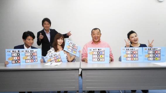 (10月7日放送分)TKOの木下隆行さんと石岡真衣さんが登場!