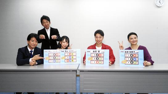 (12月2日放送分)はんにゃの金田哲さんと青山ひかるさんが登場!
