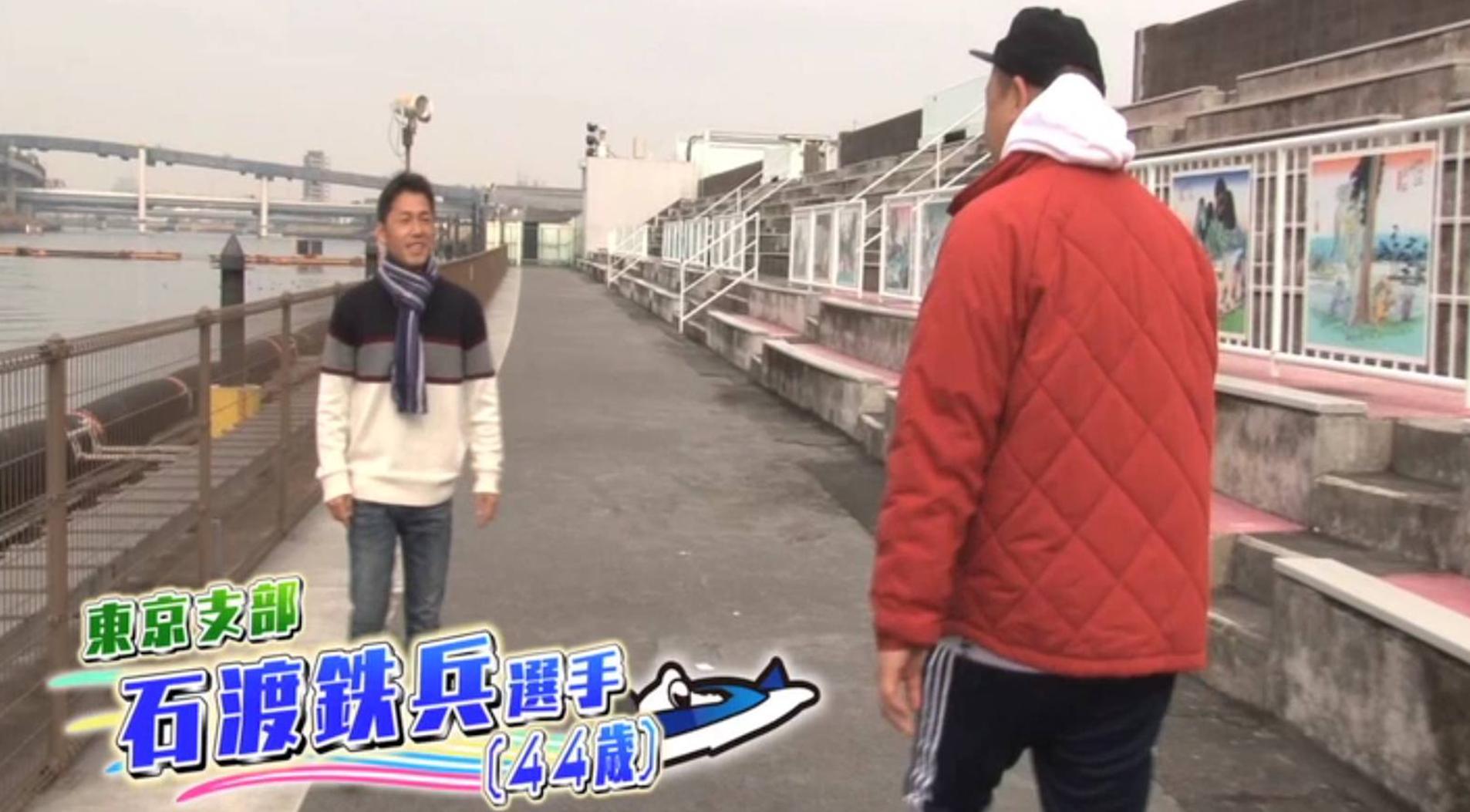 (1月14日放送分)ファン感謝企画VTR#2