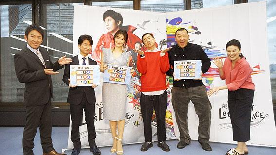 (2月10日放送分)TKOの木下隆行さんと我が家の坪倉由幸さんと葉加瀬マイさんが登場!
