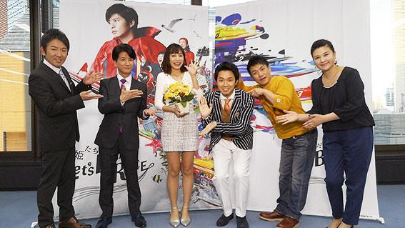 (2月17日放送分)ますだおかだの増田英彦さんと渡辺裕太さんとかえひろみさんが登場!