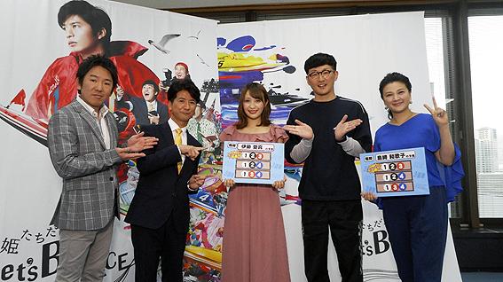 (4月28日放送分)ロバートの馬場裕之さんと新メンバーの伊藤愛真さんが登場!