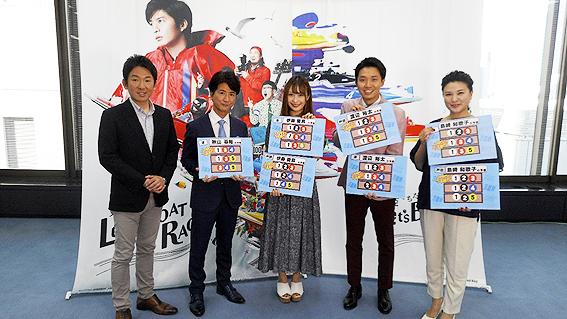 (6月16日放送分) 渡辺裕太さんと伊藤愛真さんが登場!
